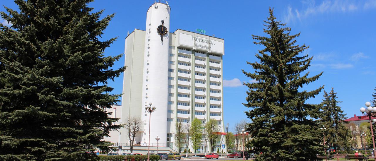 "Hotel ""Molodechno"""