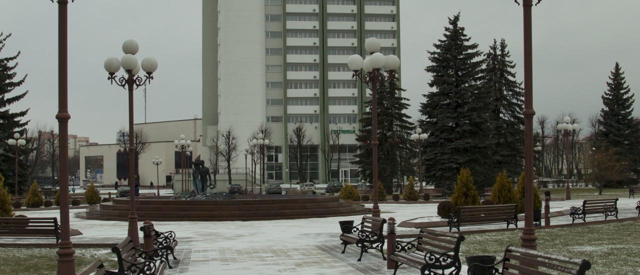 Отель Молодечно-слайд2
