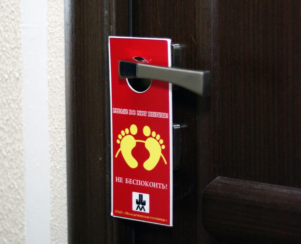 Входная дверь в апартаменты.